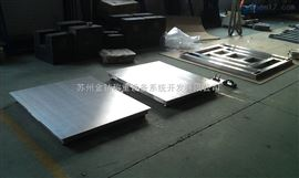 化工行业用防爆电子磅秤Z大称量100kg-500kg防爆地磅