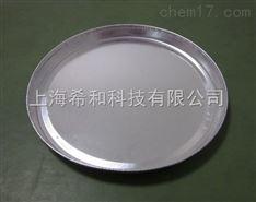 无油铝制称量盘/铝箔盘/铝箔皿1008,100μm