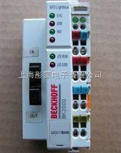 倍福模块EL1098