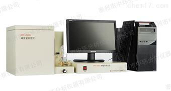 RPP-200As微機砷含量測定儀