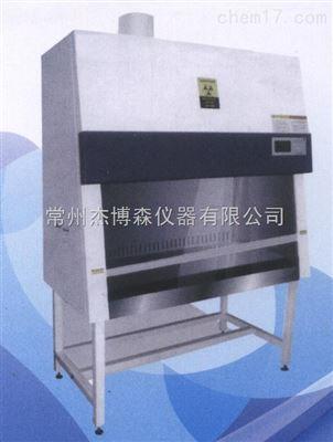 JH-SW-1100生物安全柜