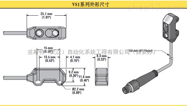 邦纳光电传感器