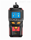 MIC-S400-4手持泵吸式一氧化碳(CO)0-5000ppm氣體檢測儀
