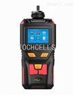 MIC-S400-4手持泵吸式一氧化碳(CO)0-5000ppm气体检测仪
