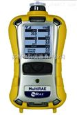 MultiRAE 2四合一有毒有害氣體檢測儀PGM-6208/PGM-6228/PGM-6248