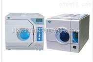 HG07- MJQ-12L-B热力真空高温高压灭菌器