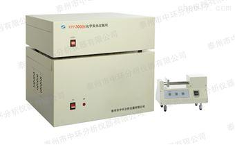 化學發光氮測定儀