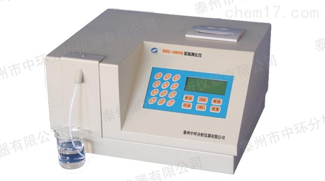 HZB-100NH氨氮测定仪型号热销