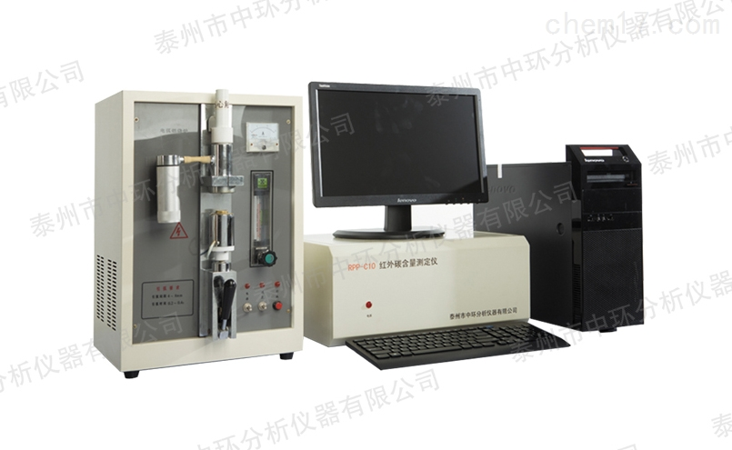RPP-C10微机碳分析仪批发