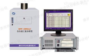 RPP-100MAC/200MAC工業分析儀