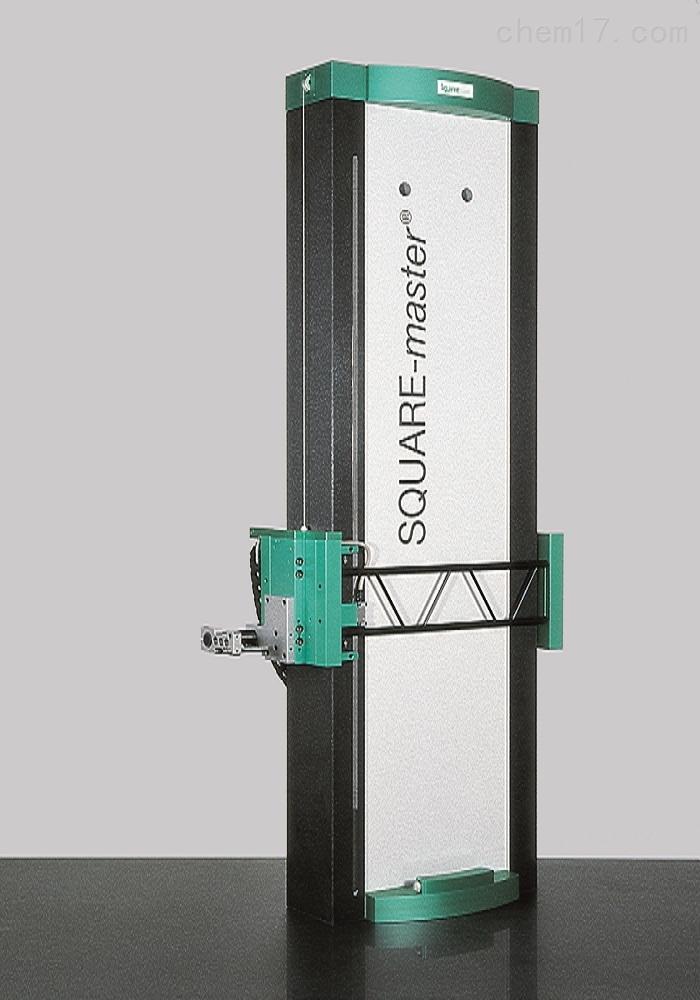 Kunz SQUARE-master 全自动超高精度垂直度检查仪
