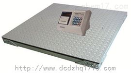 XK3190-A1P耀華1噸帶打印電子地磅秤,1噸微型打印電子地磅秤長期供應