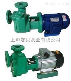 FPZ小型塑料自吸泵PFZ耐腐蚀离心泵