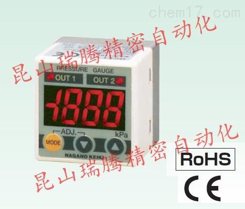 小型数码压力计GC67-16417N3000XXXX1 NKS长野计器NAGANO KEIKI