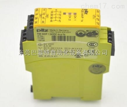 PILZ安全继电器特价供应
