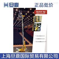 qiuck up14电动液压升降平台,移动升降平台,进口升降平台