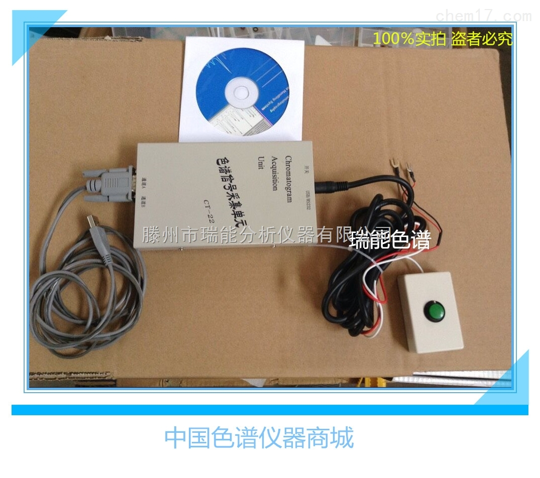 HW-2000上海千谱色谱工作站