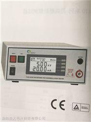7130-EXTECH7130华仪耐压绝缘测试仪