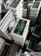 防爆标志灯型号BYY51-B防爆标志灯,防爆标志灯价格