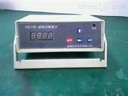 北京滤纸式林格曼烟度计