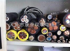 抗扭曲電纜/耐扭曲電纜