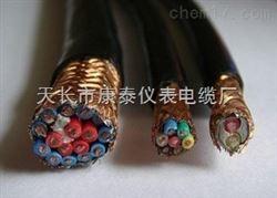 防腐屏蔽控制电缆