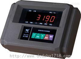 XK3190-A12E耀华5吨计重电子地磅,5吨出口式专用仪表电子地磅(专业生产)