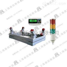 SCS-DT化工厂0.5吨称二氧化碳钢瓶秤