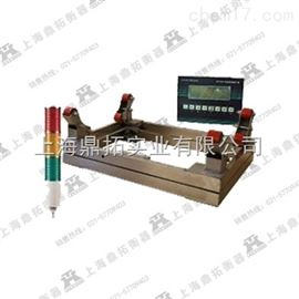 SCS-DT接PLC防腐液氯钢瓶电子秤价钱