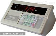 XK3190-A9XK3190-A9称重显示器|称重仪表厂家