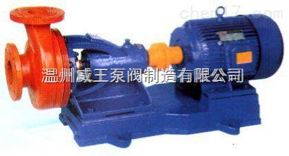 FS型卧式玻璃钢化工泵,卧式化工泵