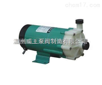 微型磁力泵MP系列微型磁力驱动循环泵