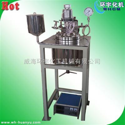GSH-5L超高温反应釜