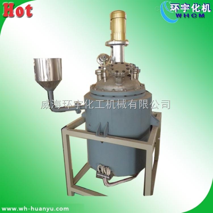 油浴电加热反应釜