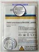 Sheep polyclonal to BrdU (HRP),用途:Dot,E,IHC-Fr,IHC