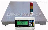 DCS-XC-A上海供应标签打印机地磅 小型地磅 小地磅平台秤