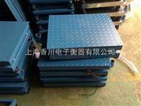 DCS上海1吨2吨花纹板电子地磅秤耀华计重电子地称价格