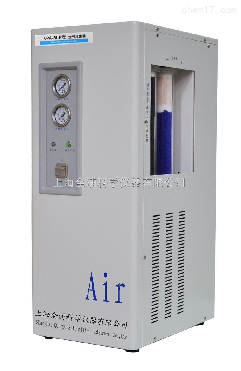 实验室专用空气发生器