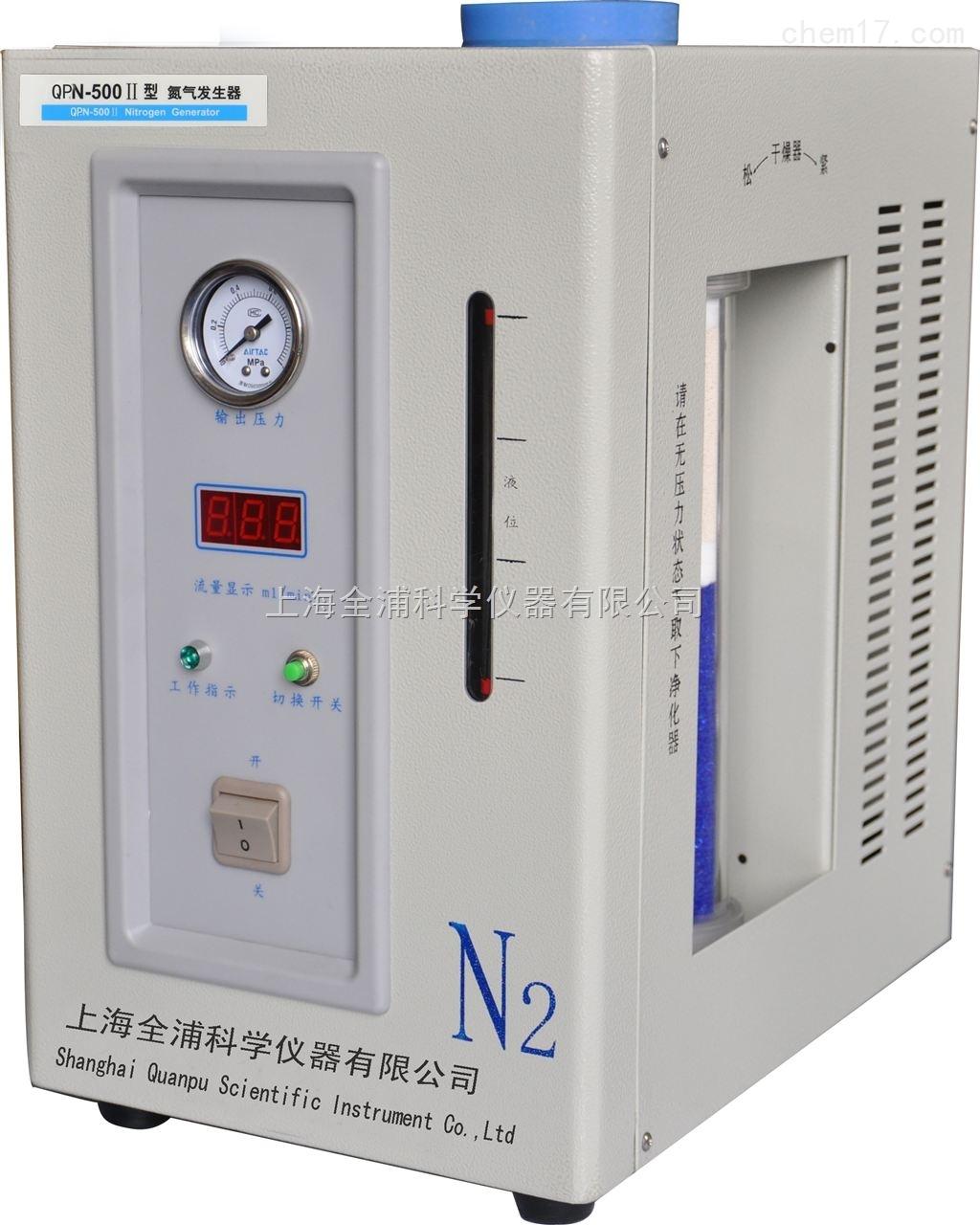 实验室高纯度氮气发生器(需外置空气源)