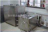 DMS-E07德迈盛防浸水试验设备储水箱(IPX7)