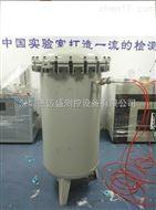 DMS-E08水密性试验设备(IPX7/8)
