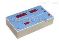 DL05- DpHJ-2PH计检定仪