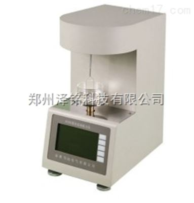 ZL1021全自动张力仪/电力用绝缘油2-100mN/m全自动张力仪