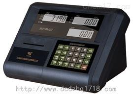 XK3190-A23P耀華300公斤計數打印電子秤,表頭打印小票電子秤低價促銷(經濟劃算款)