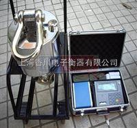 北京100吨行车称重吊钩秤报价50吨无线吊秤厂家