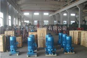 ISG65-160管道离心泵ISG50-160单级立式管道离心泵