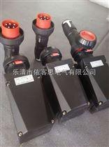 BCZ8050F-16/3防爆防腐插接装置zxf8575-10防爆防腐插销