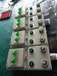 BXD53-11带总开防爆动力配电箱焊接动力柜