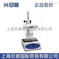 MD200-2实验室氮吹仪 12孔氮吹仪 氮气吹干仪价格