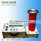 YHZF-400kV/3mA直流高压发生器
